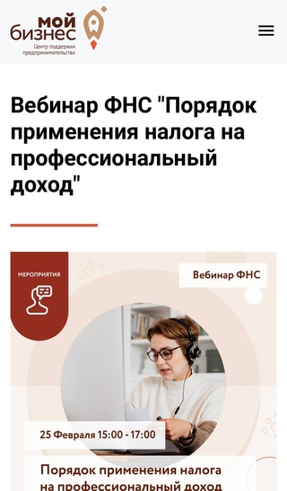 (c) Vesti-yantarnogo.ru